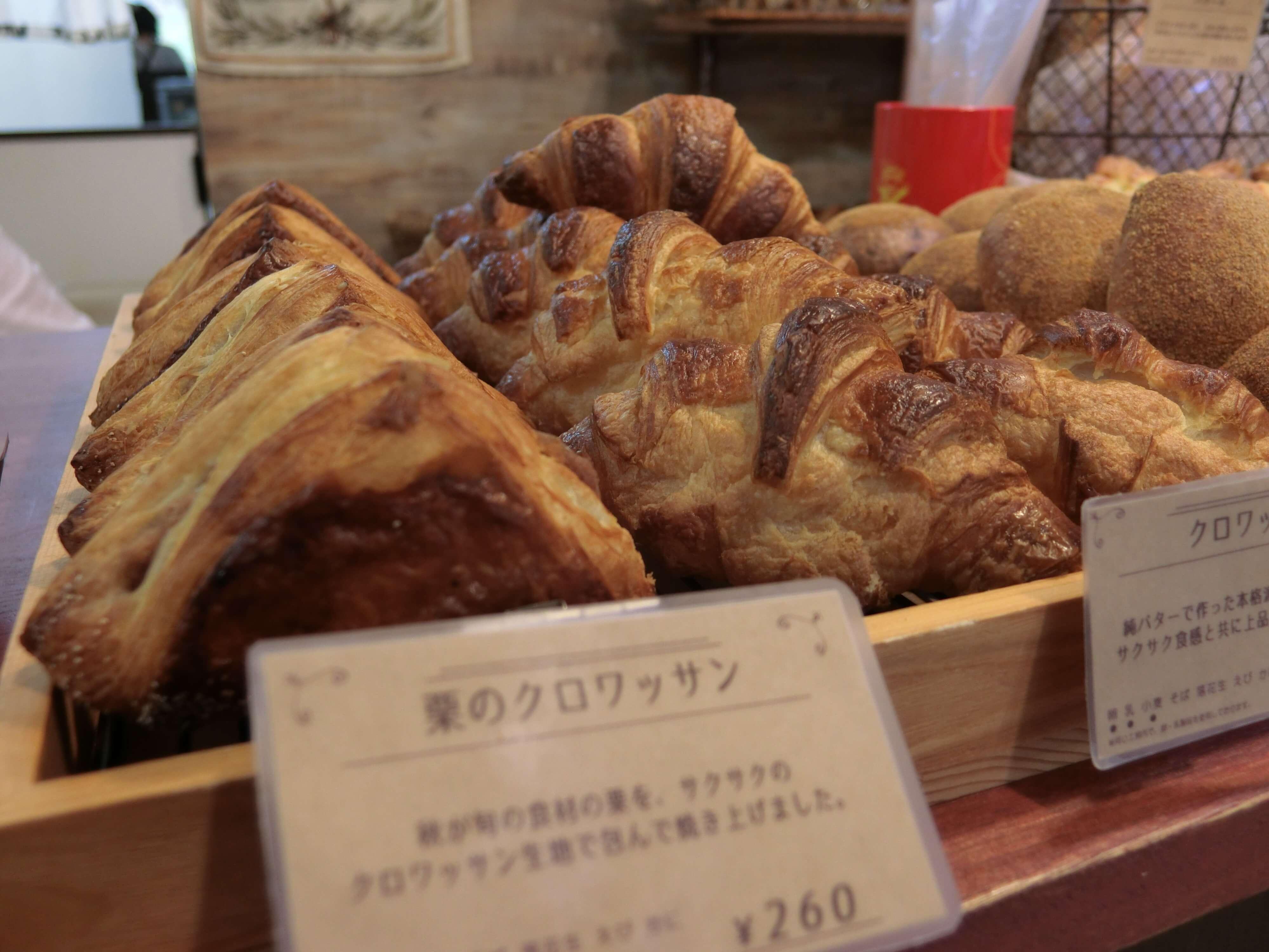 【八ヶ岳パン&カフェ】ぱんパパンドカフェ@リゾナーレ八ヶ岳|お店の雰囲気7