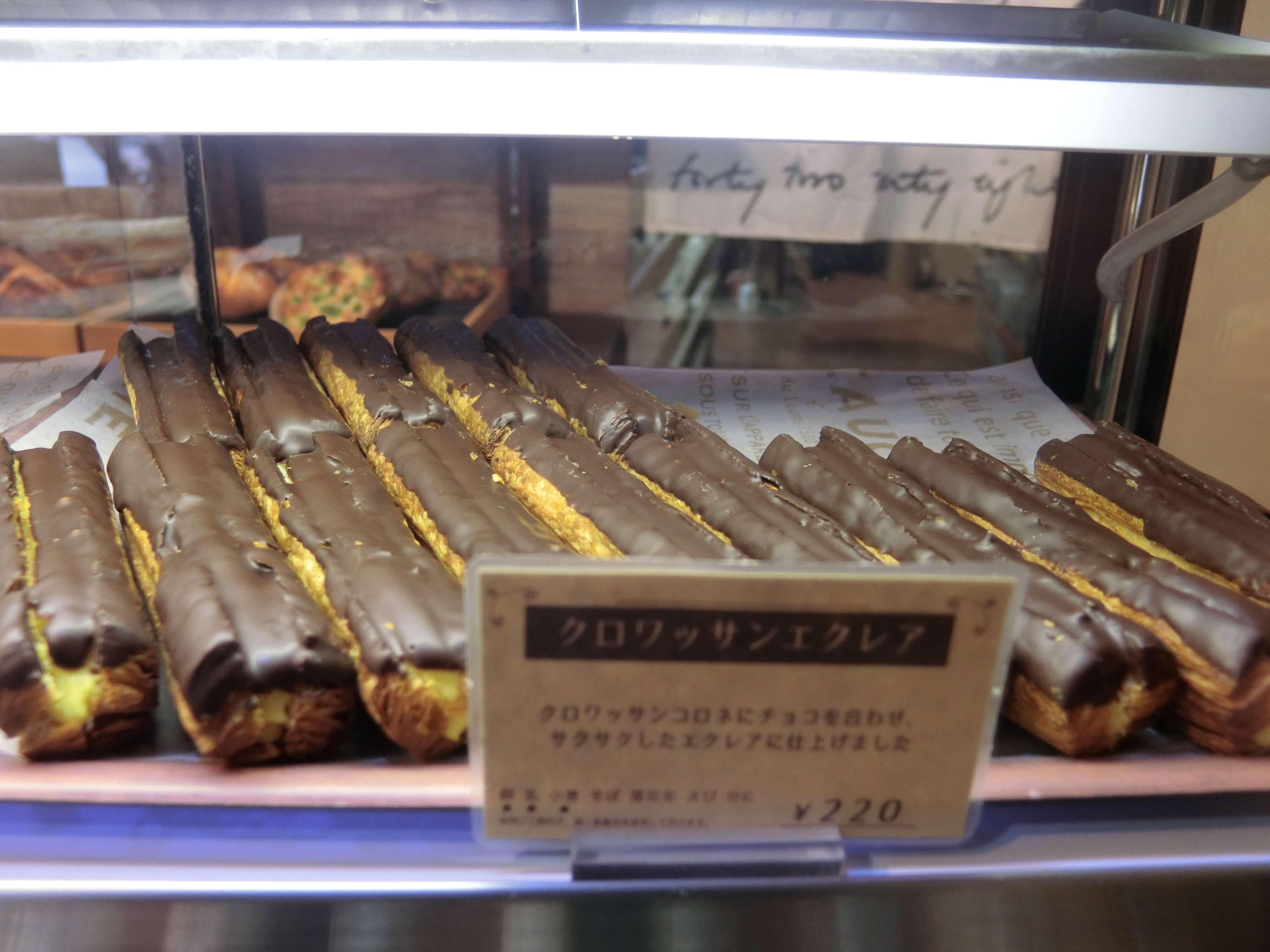【八ヶ岳パン&カフェ】ぱんパパンドカフェ@リゾナーレ八ヶ岳|お店の雰囲気8