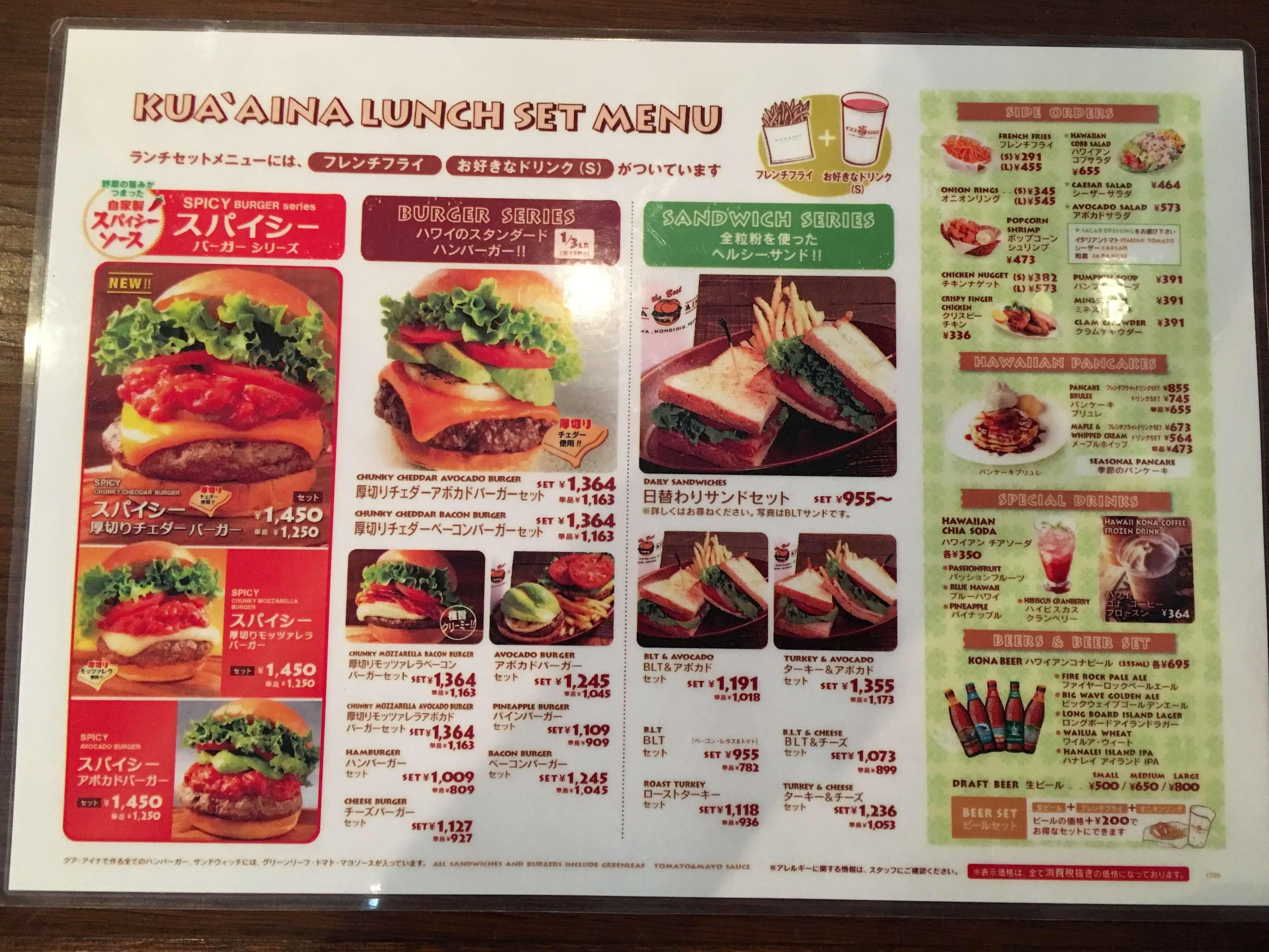 【鎌倉ハンバーガー】クアアイナ鎌倉店|料理1