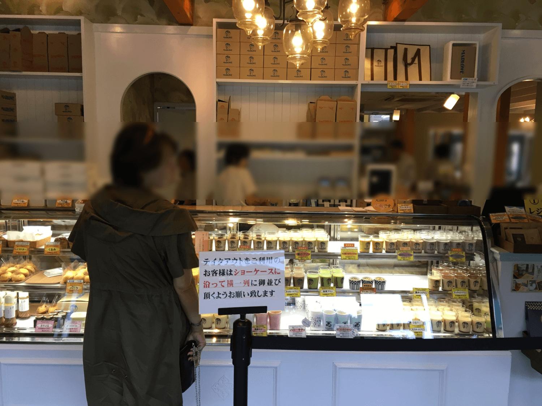 【逗子ケーキ】マーロウ逗葉新道店|お店の雰囲気3