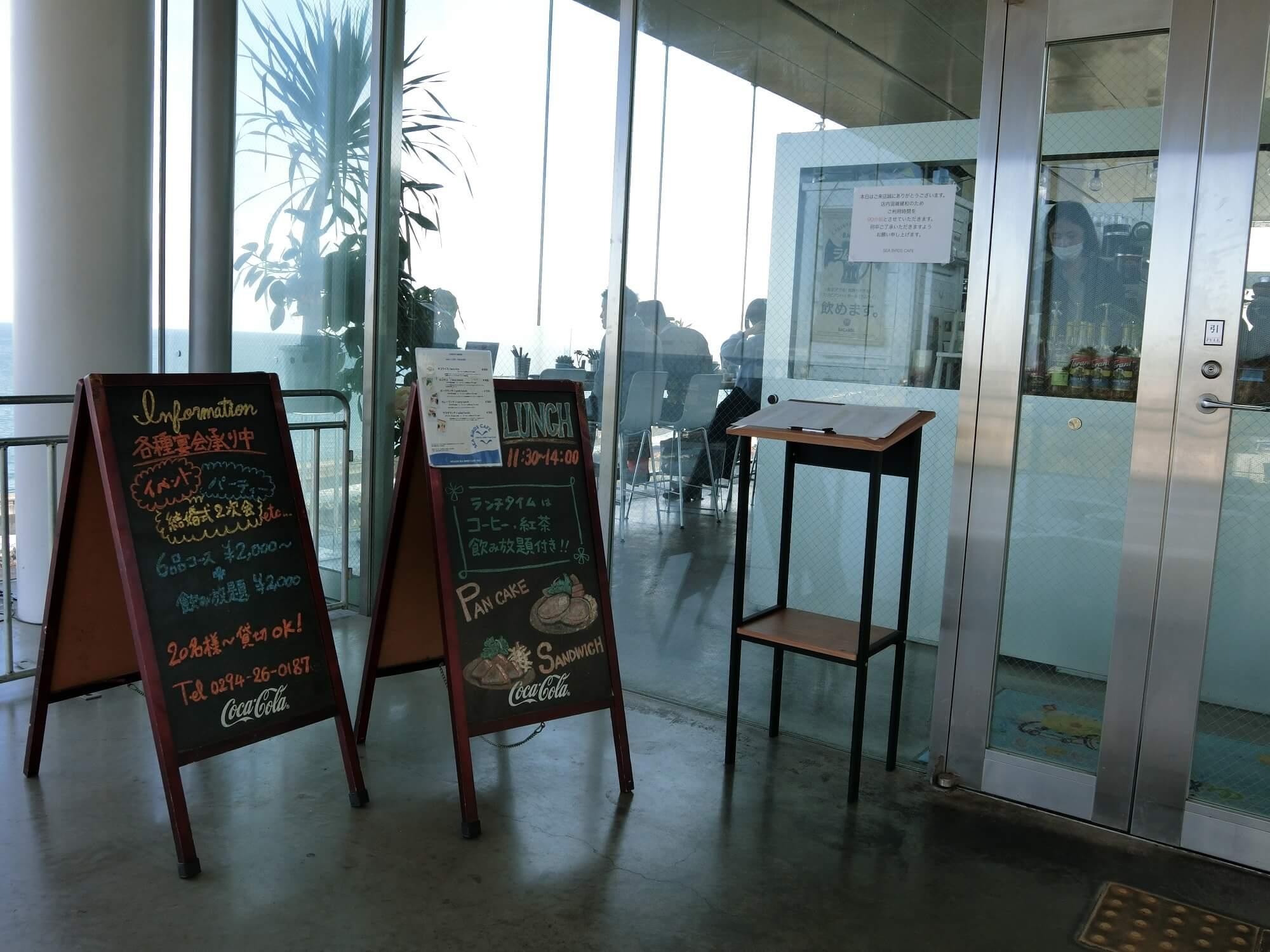【日立市カフェ】シーバーズカフェ(sea birds cafe)|外観5