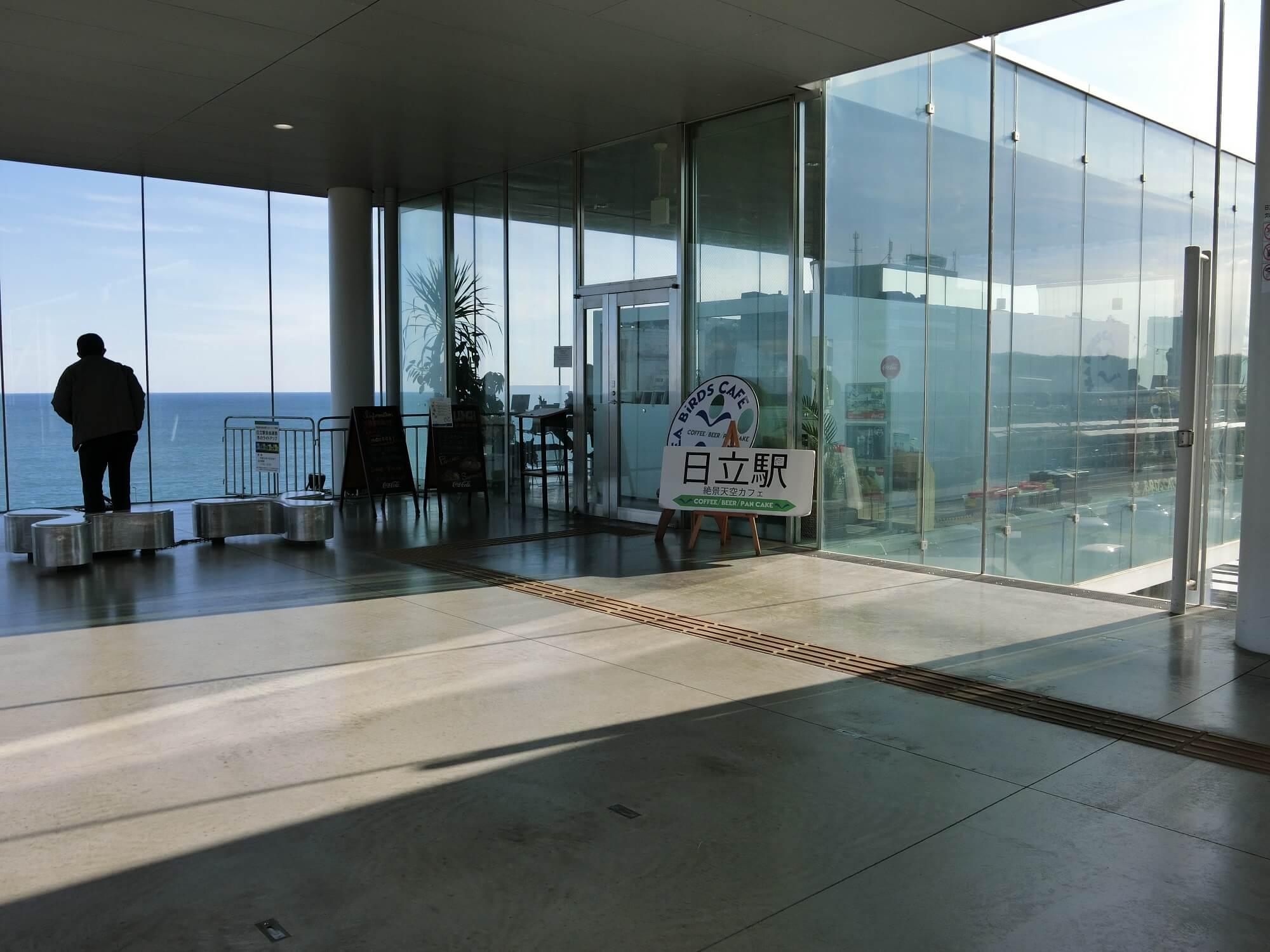 【日立市カフェ】シーバーズカフェ(sea birds cafe) 外観4