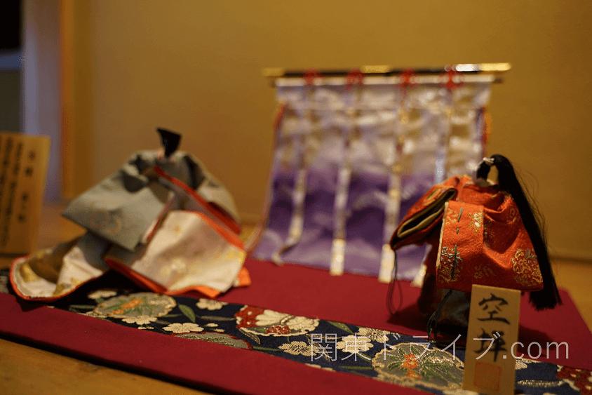 【阿智村旅館】昼神温泉石苔亭いしだの内観2
