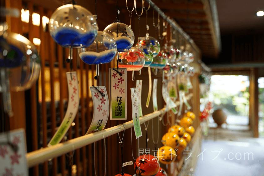 【阿智村旅館】昼神温泉石苔亭いしだのロビー3