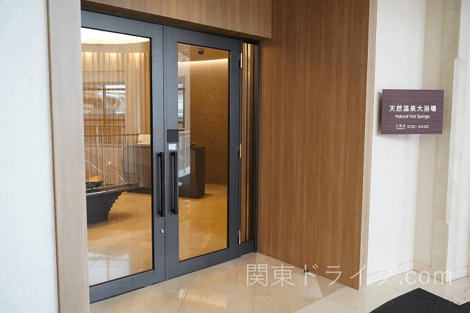 【小田原ホテル】ヒルトン小田原の大浴場