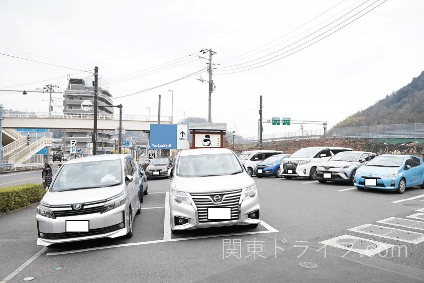 小田原うなぎ「友栄」の第1駐車場2