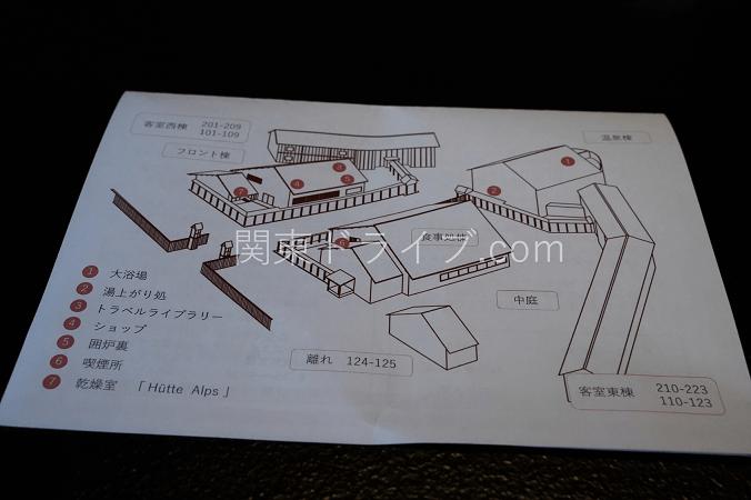 界アルプスの外観2