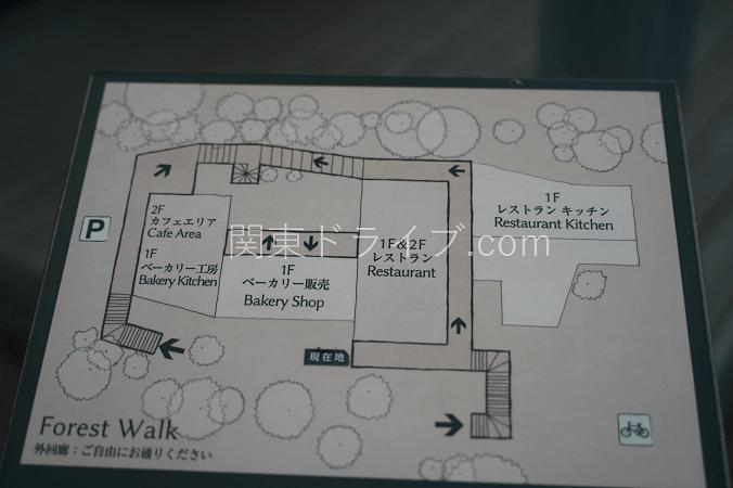 沢村旧軽井沢店の外観2