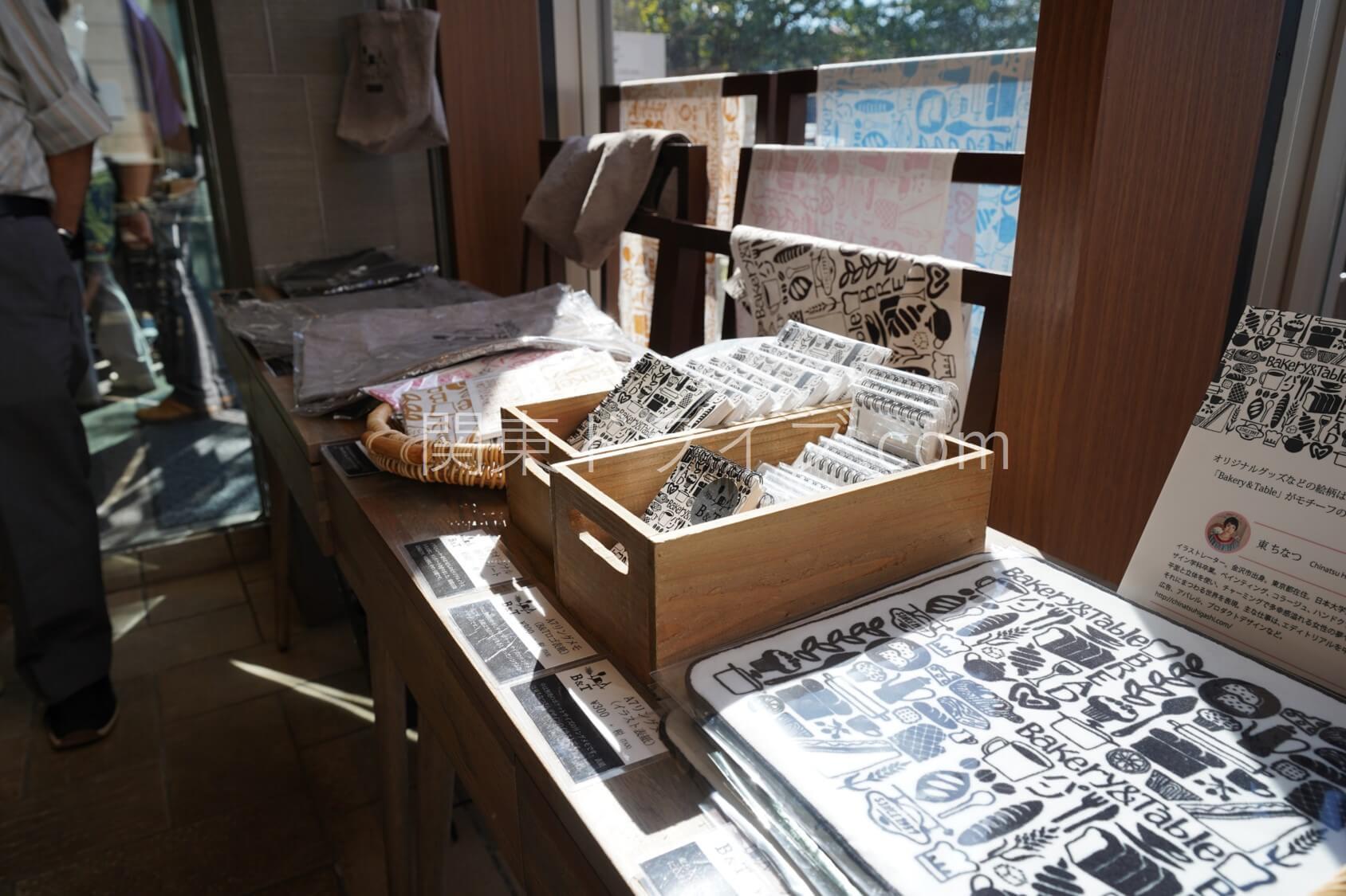 ベーカリー&テーブル箱根12